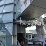 MAMプロジェクト019:エムレ・ヒュネル|東京イベント