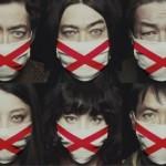 □パルコ・プロデュース  《ねずみの三銃士》第三回企画公演  「万獣こわい」|東京イベント
