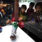 ■特別展「台北 國立故宮博物院−神品至宝−」|東京イベント
